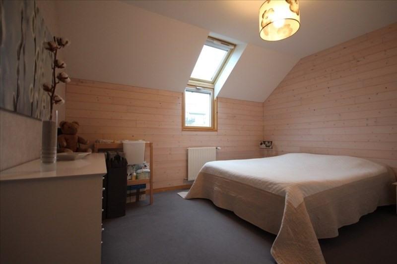 Vente maison / villa La chapelle des fougeretz 218400€ - Photo 5