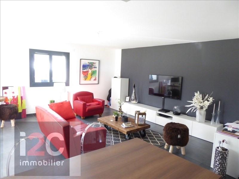 Vente appartement Prevessin-moens 435000€ - Photo 4