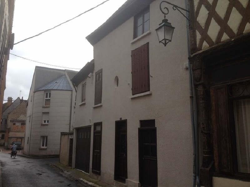 Sale house / villa Aubigny sur nere 77000€ - Picture 1