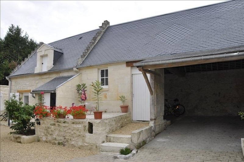 Vente maison / villa Soissons 262000€ - Photo 4
