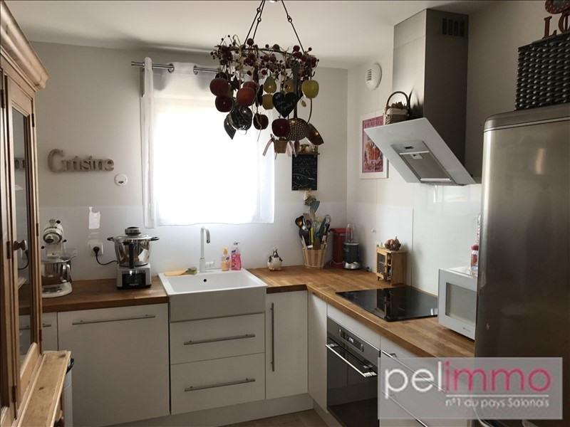 Vente appartement Pelissanne 249000€ - Photo 2
