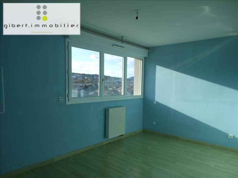 Location appartement Brives charensac 833,79€ CC - Photo 8
