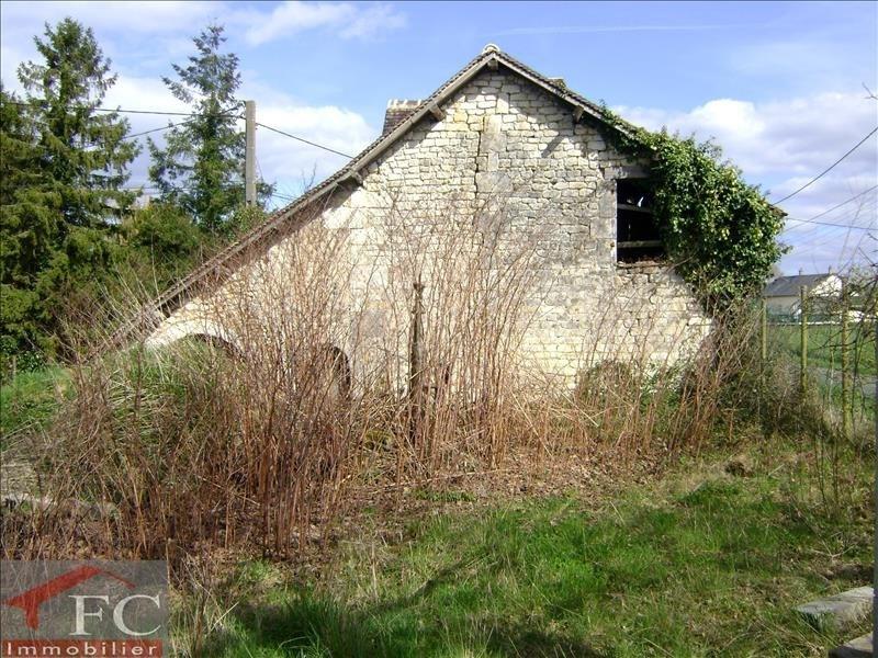 Vente maison / villa Prunay cassereau 23000€ - Photo 5