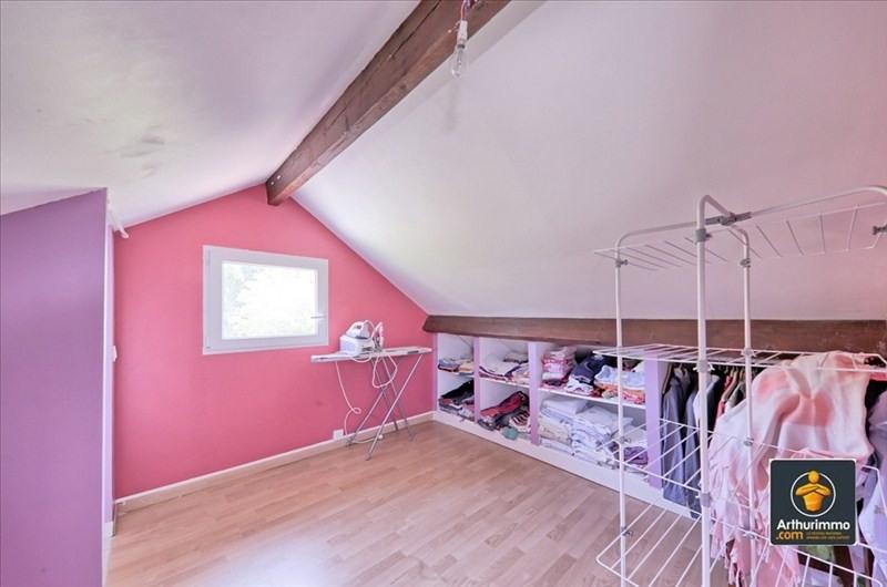 Vente appartement Villeneuve st georges 173000€ - Photo 7