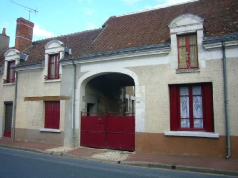 Vente maison / villa La vernelle 59000€ - Photo 3