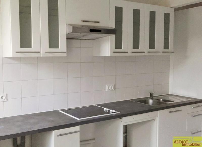 Location appartement Lavaur 710€ CC - Photo 1