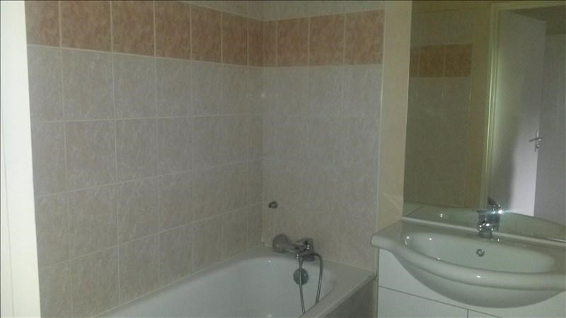 Produit d'investissement appartement Blain 89225€ - Photo 6