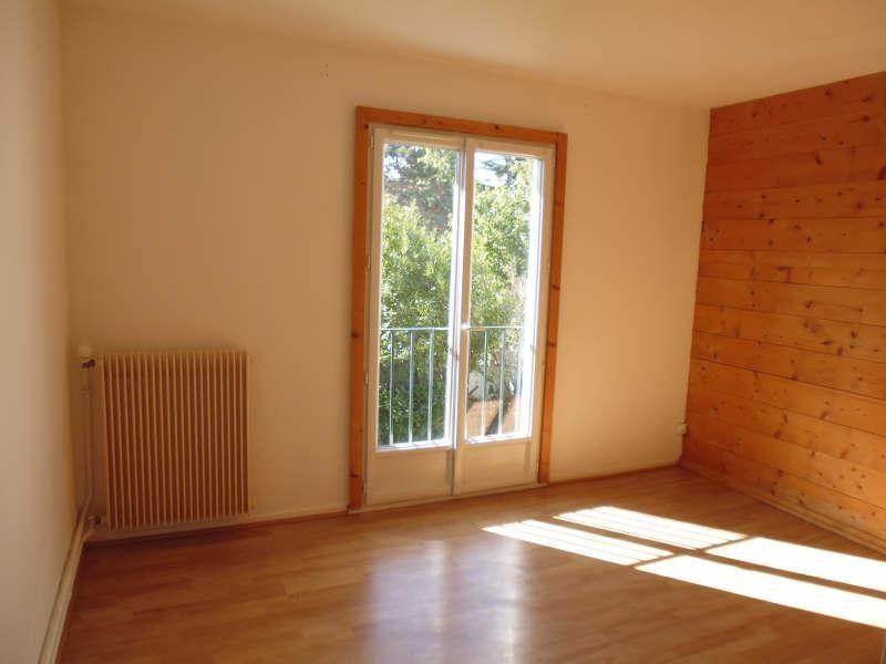 Vente maison / villa Poitiers 138000€ -  6