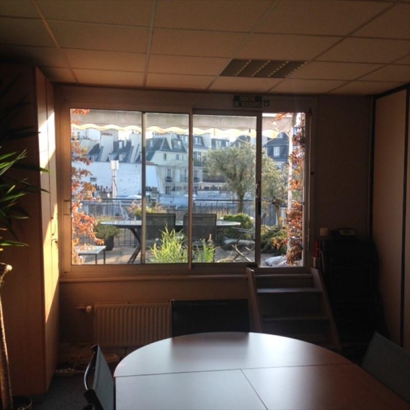 Location bureau Paris 16ème 8125€ HT/HC - Photo 5