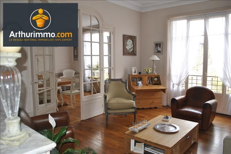 Vente de prestige appartement Roanne 365 000€ - Photo 1