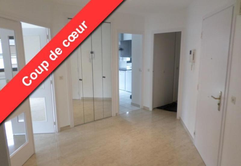 Location appartement Lyon 6ème 2090€ CC - Photo 1