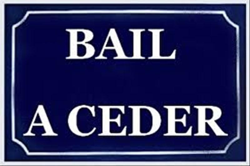 Cession de bail local commercial Paris 4ème 56000€ - Photo 1