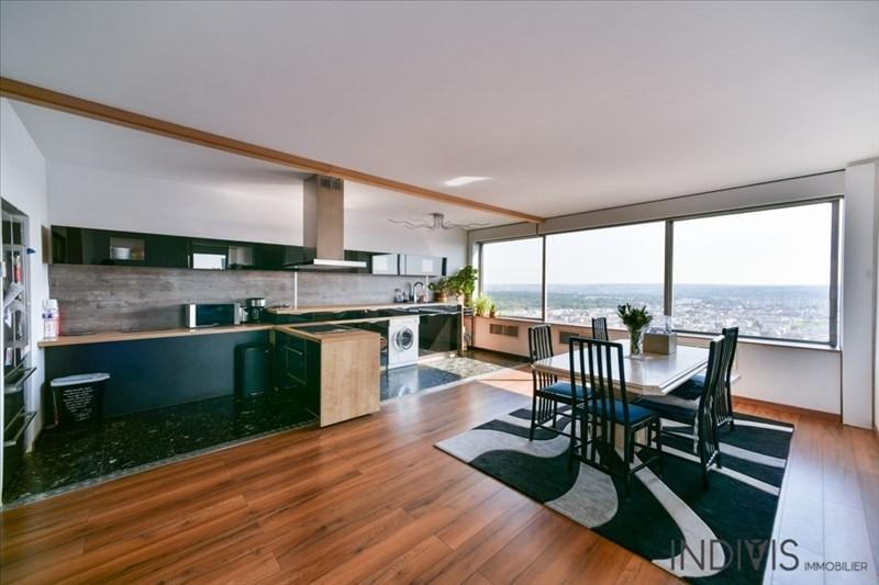 Vente appartement Puteaux 613000€ - Photo 1