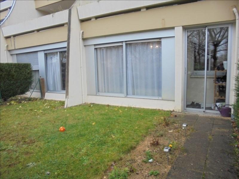 Vente appartement Moulins 82000€ - Photo 1