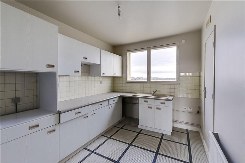 Vente appartement Auxerre 76000€ - Photo 2