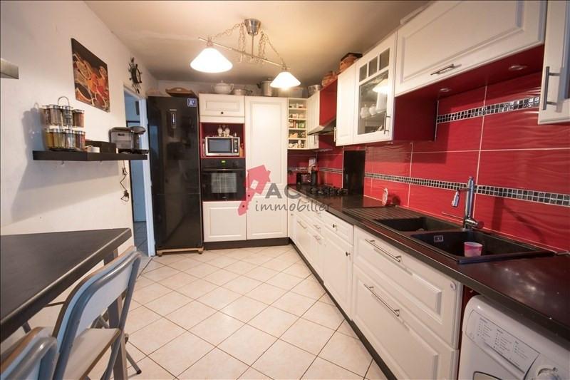 Vente appartement Evry 177000€ - Photo 3