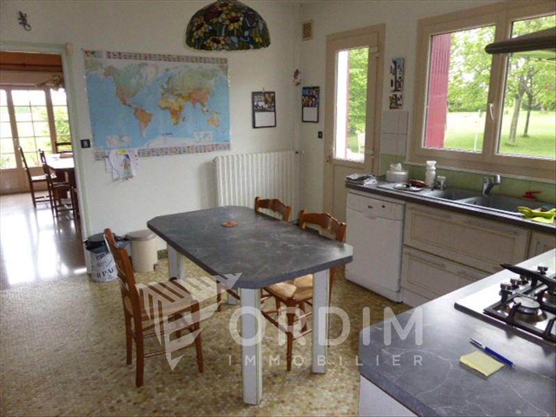 Vente maison / villa Cosne cours sur loire 308000€ - Photo 4