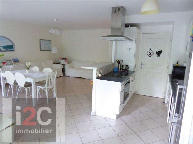 Sale apartment Ferney voltaire 360000€ - Picture 5