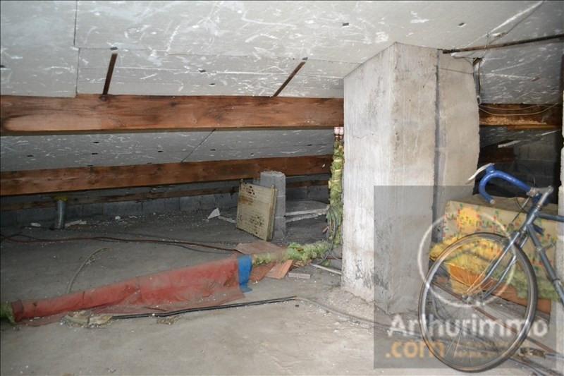 Vente maison / villa Aureilhan 115000€ - Photo 9