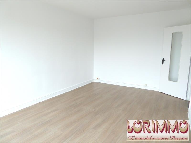 Location appartement Mennecy 740€ CC - Photo 3