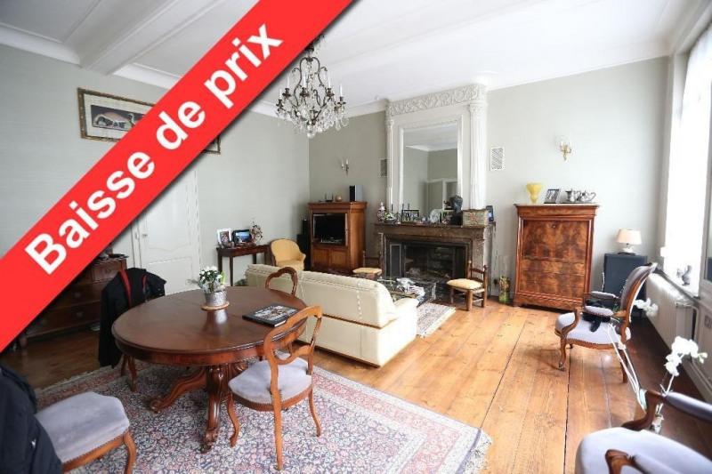 Vente maison / villa St omer 315000€ - Photo 5