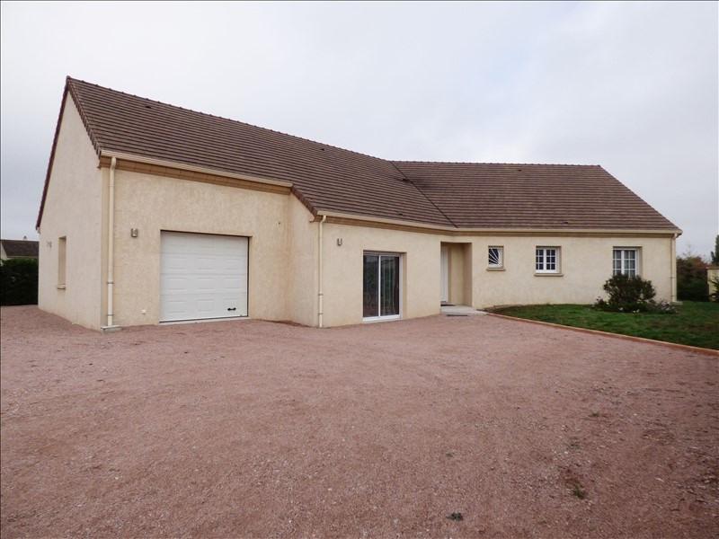 Vente maison / villa St pourcain sur sioule 225000€ - Photo 1