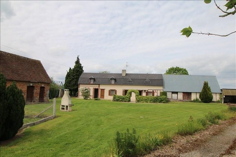Vente maison / villa Conches en ouche 220000€ - Photo 15