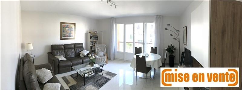 Revenda apartamento Le perreux sur marne 367000€ - Fotografia 1