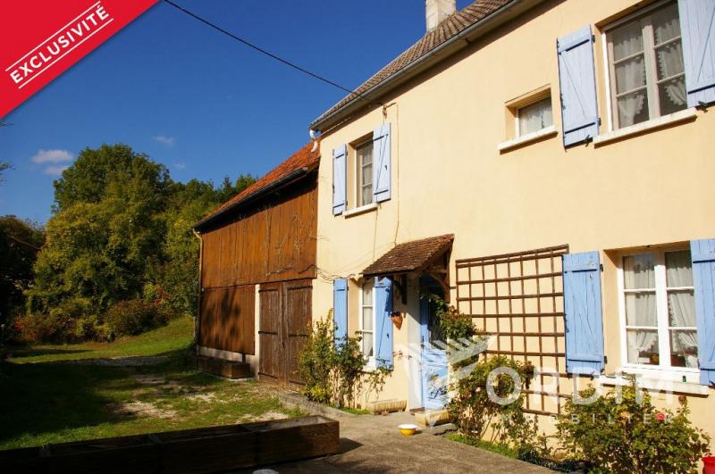 Vente maison / villa St sauveur en puisaye 69500€ - Photo 1