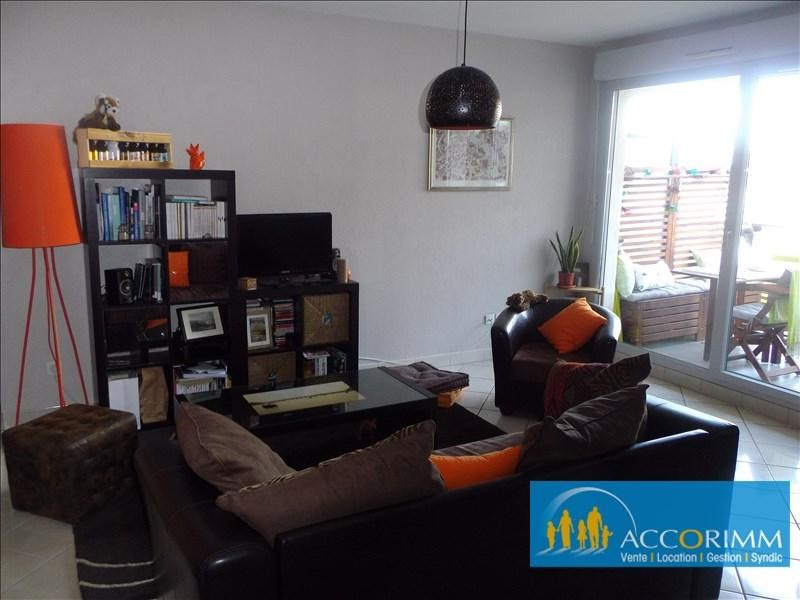 Vente appartement Villeurbanne 200 000€ - Photo 3