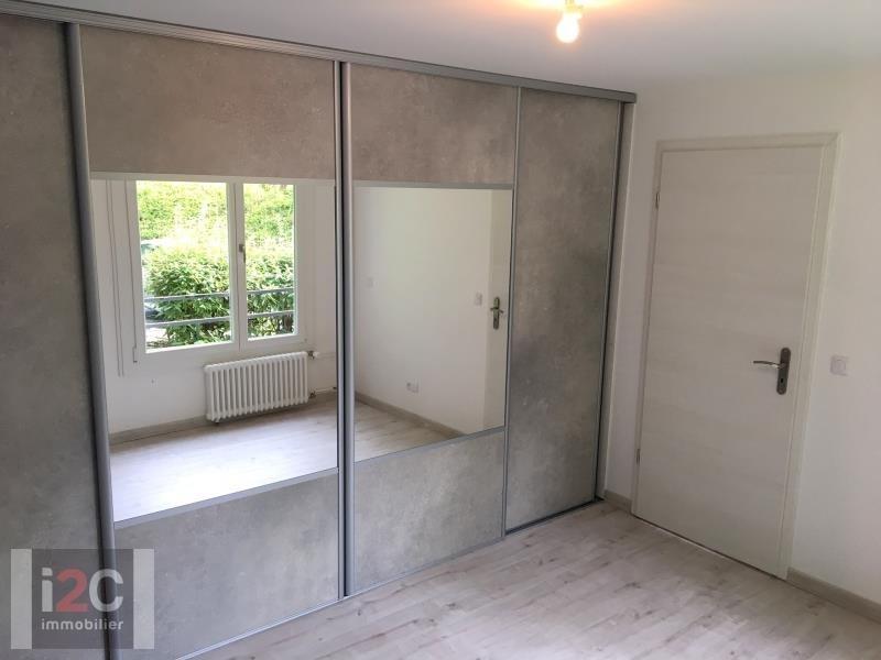 Venta  apartamento St genis pouilly 229000€ - Fotografía 3