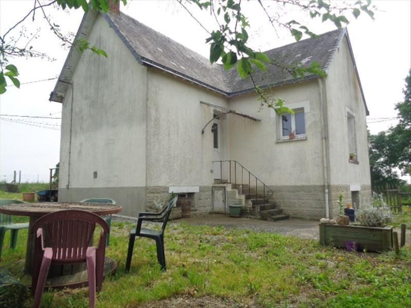 Vente maison / villa Petit auverne 79500€ - Photo 5