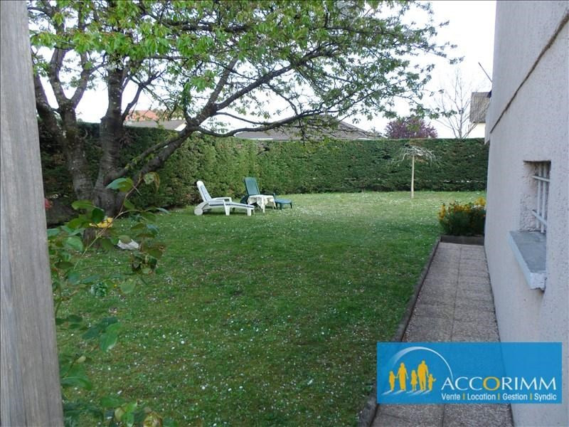 Vente maison / villa Corbas 320 000€ - Photo 10
