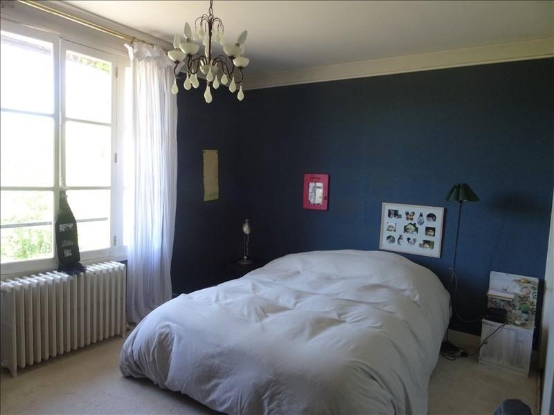 Vente maison / villa Lucenay les aix 185000€ - Photo 6