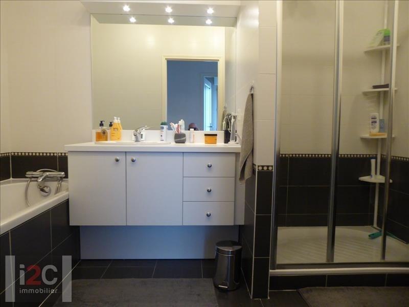 Sale apartment Prevessin-moens 468000€ - Picture 16