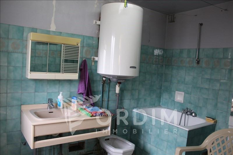 Vente maison / villa Corvol l orgueilleux 67000€ - Photo 7