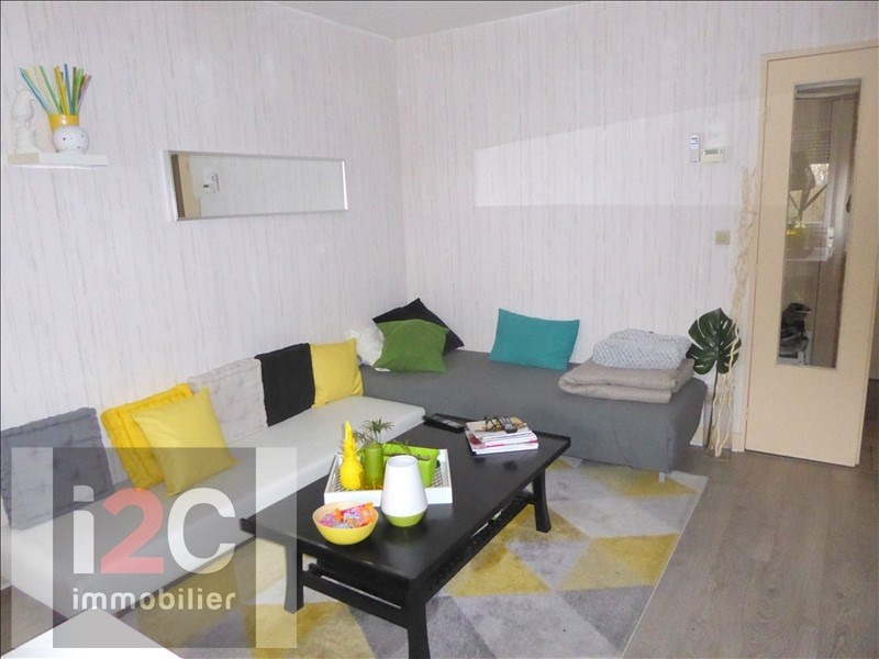 Sale apartment St genis pouilly 220000€ - Picture 3