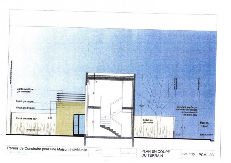 Vente maison / villa Sucy-en-brie 525000€ - Photo 3
