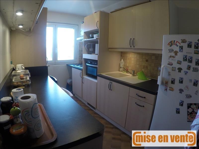 Vente appartement Champigny sur marne 152000€ - Photo 2