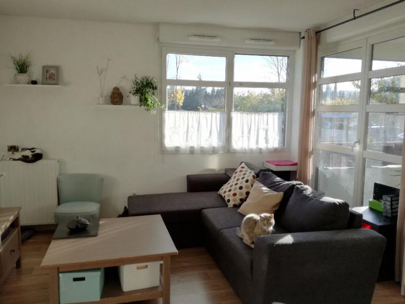 Vente appartement Ramonville saint agne 175000€ - Photo 1