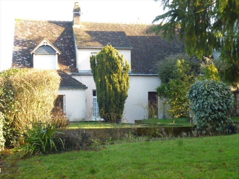Vente maison / villa Montoire sur le loir 149990€ - Photo 1