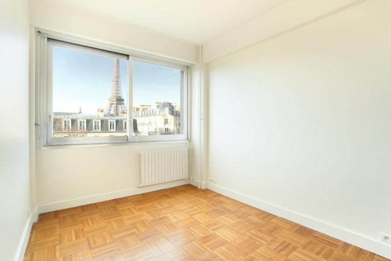 Aрендa квартирa Paris 7ème 2990€ CC - Фото 9