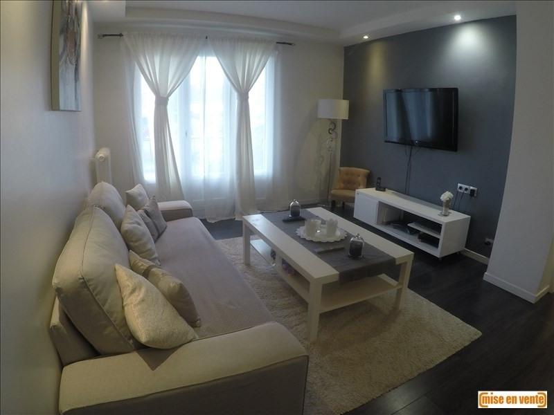Vente appartement Champigny sur marne 207500€ - Photo 2