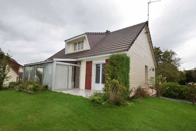 Vente maison / villa Baudre 139900€ - Photo 9