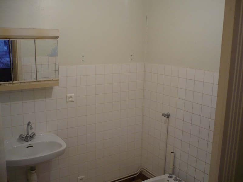 Vente maison / villa Treban 35200€ - Photo 7
