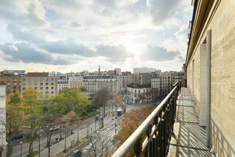 Location appartement Paris 13ème 3580€ CC - Photo 12