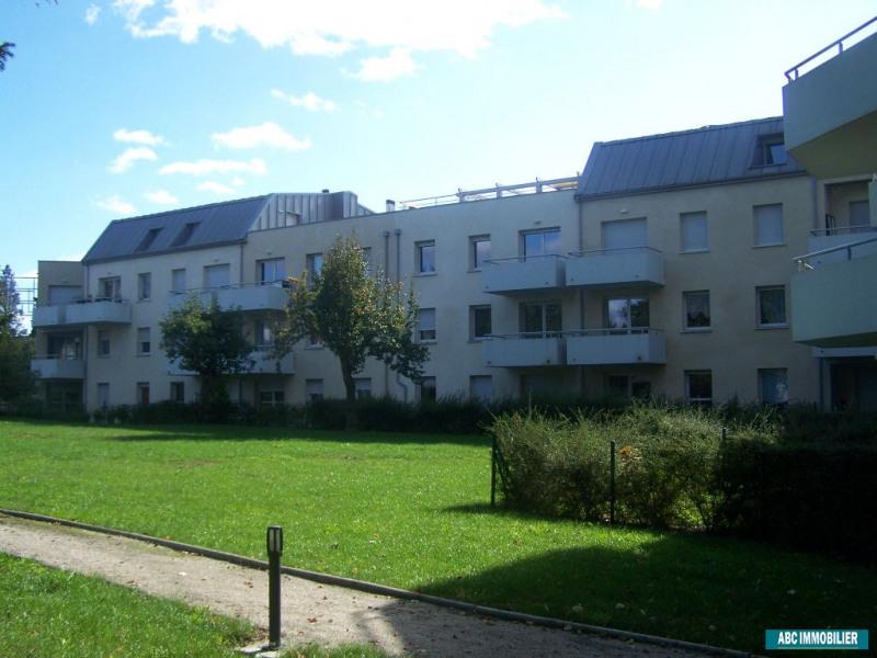 Location appartement Limoges 456€ CC - Photo 2