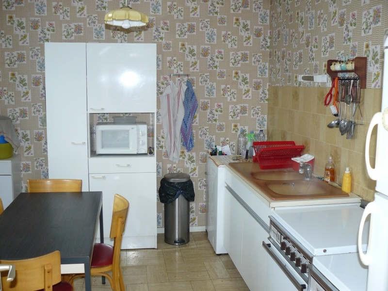 Vente maison / villa Ligny le chatel 137000€ - Photo 3