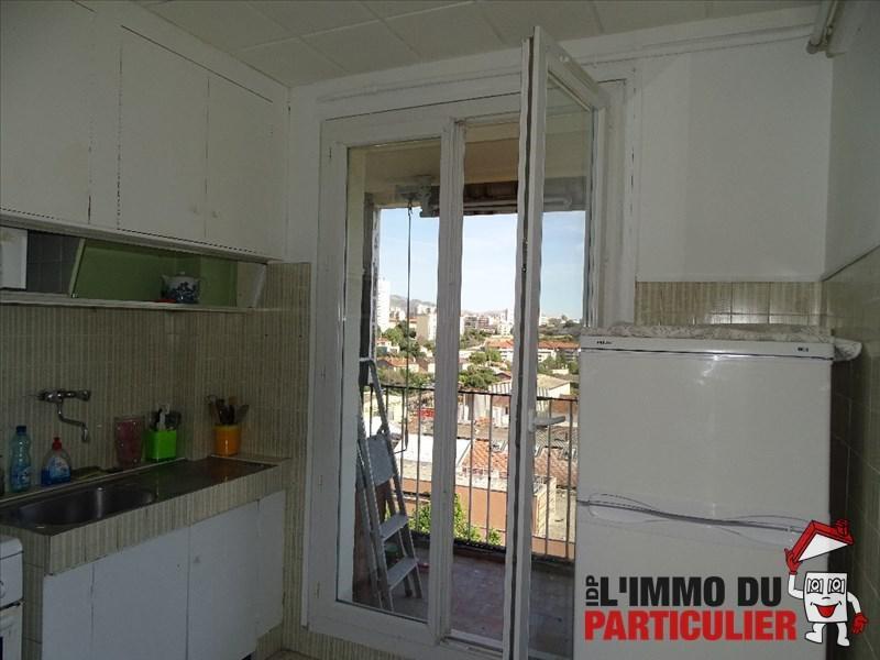 Vente appartement Marseille 14 50000€ - Photo 2