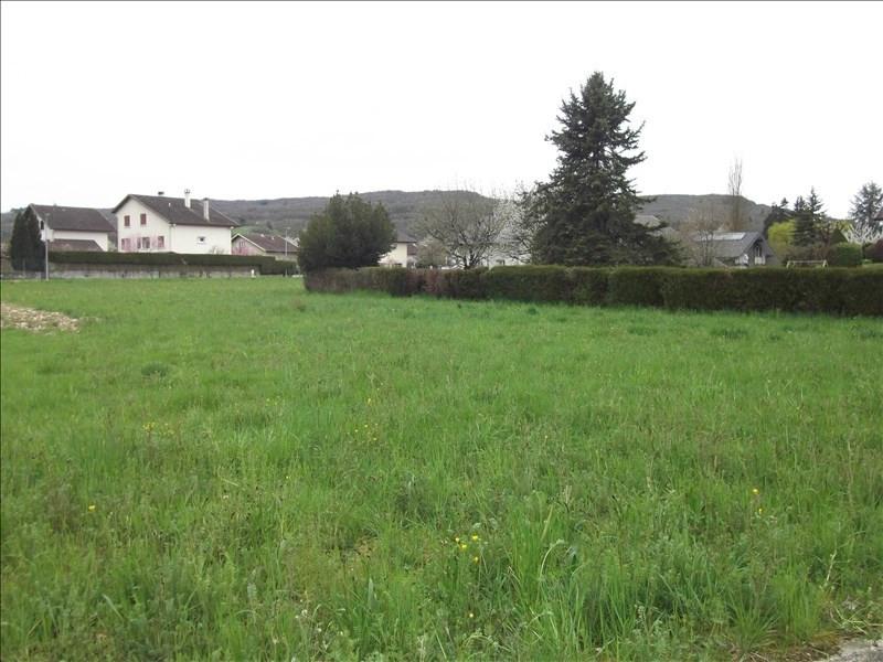 Vente terrain Yenne 95000€ - Photo 1